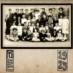 Four vintage school photos (1924, 1925, 1926)
