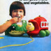 Fruit & vegetable toys for toddlers (1972)
