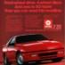 American car ads (1987)