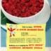 10-minute cranberry sauce & cranberry sparkle (1950)