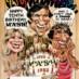 Dynamite magazine covers (1981-1983)