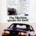 4 Ford car ads (1984)