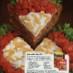 Impossible zucchini-tomato pie & taco pie (1982)