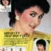Makeover: A great haircut that won't quit (1982)