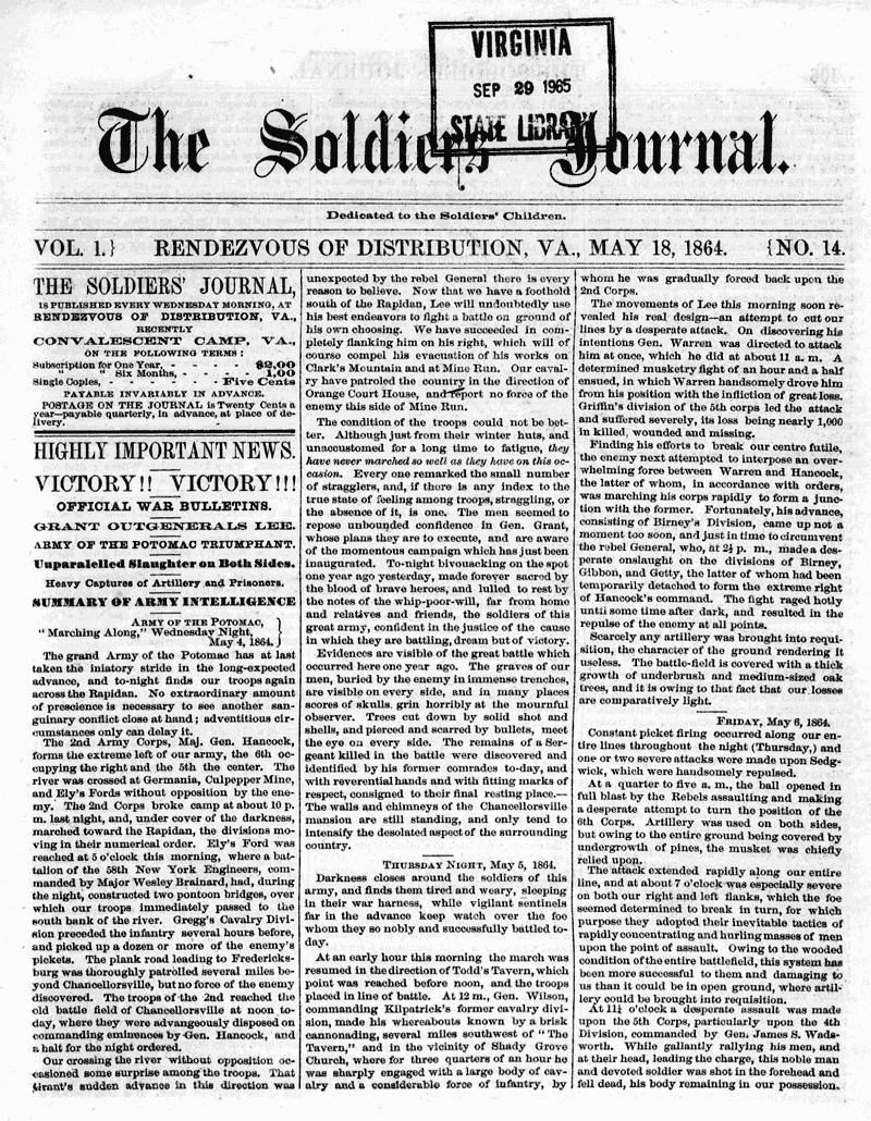 Official Civil War bulletin 1864