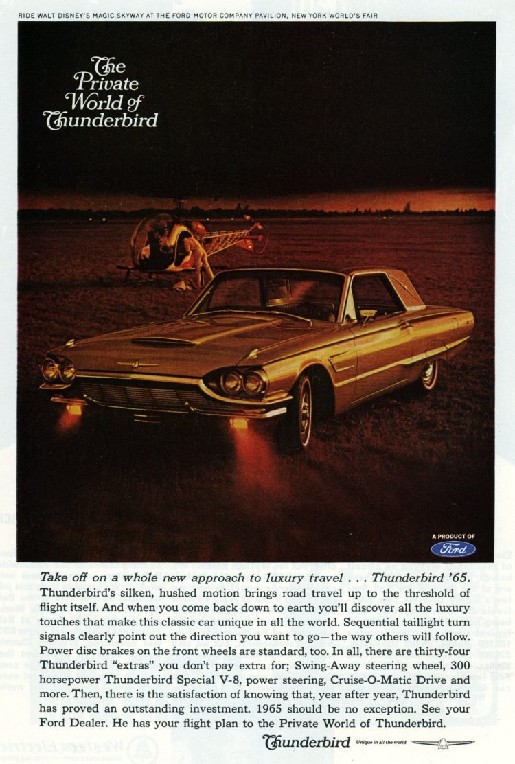 1965 Ford Thunderbird cars (3)