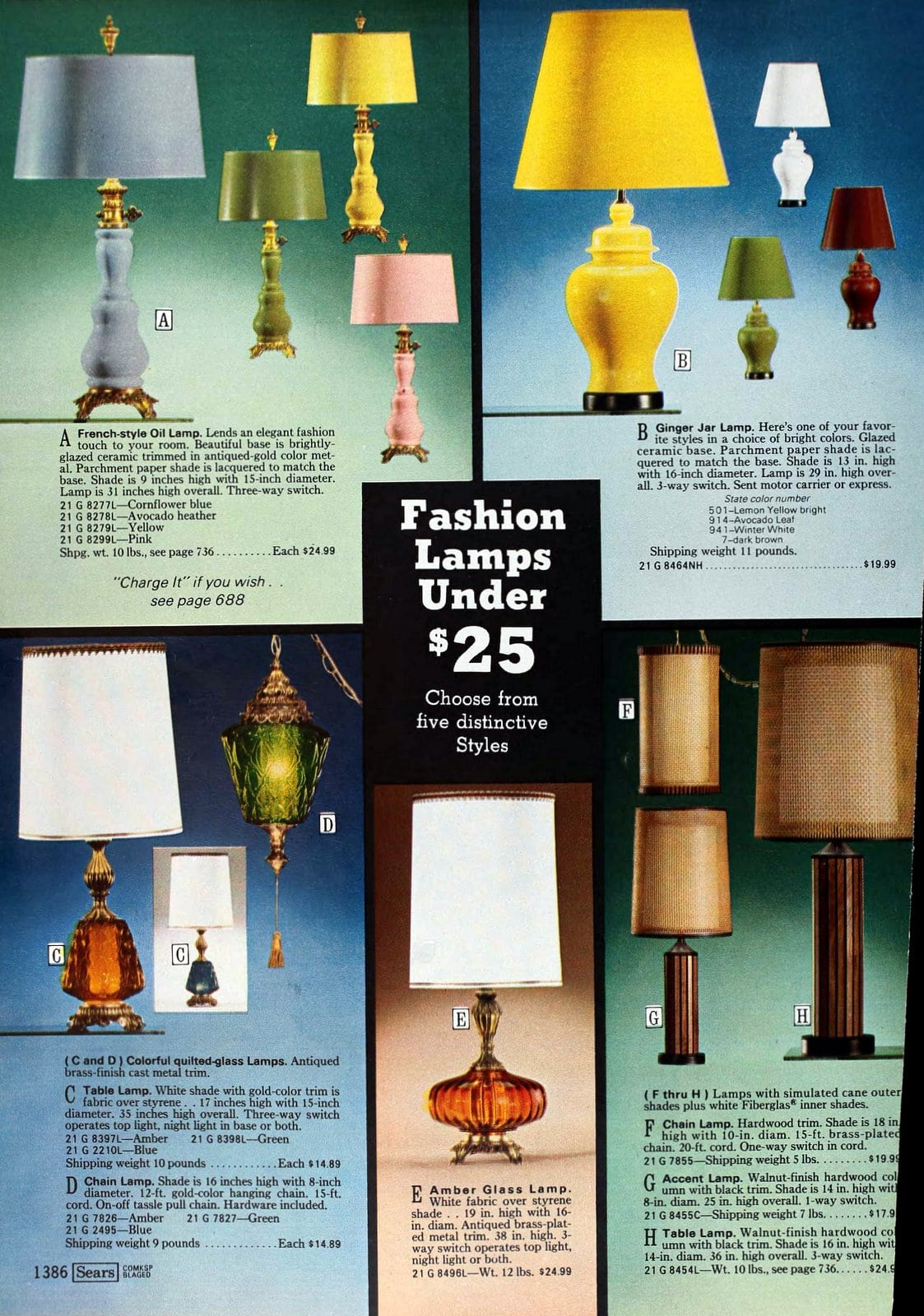 1970s fashion and decorator lamps (1973)