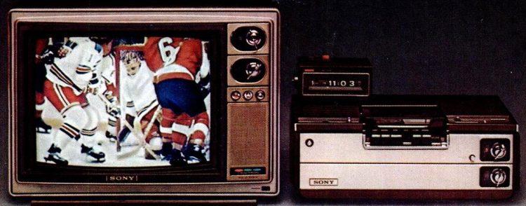 1976 Introducing Sony Betamax