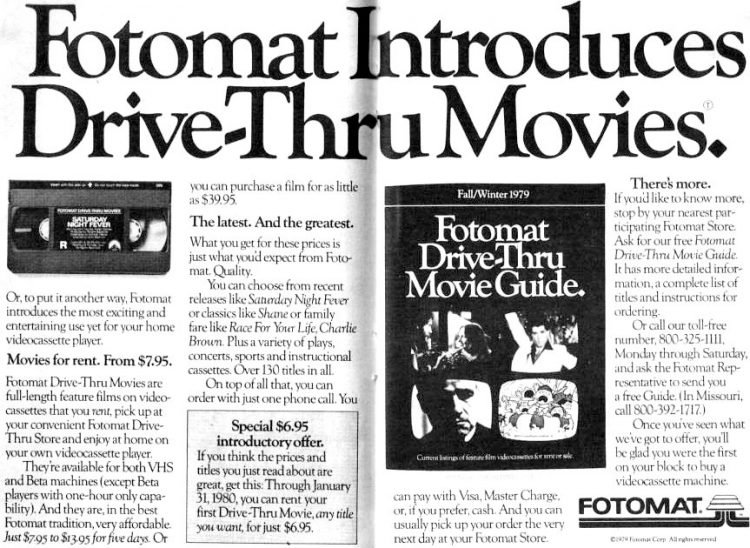 1979 Fotomat movie rentals