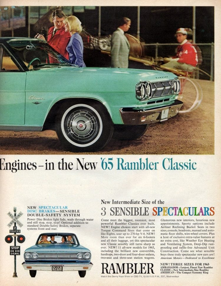 65 Rambler classic car with torque command engines (2)