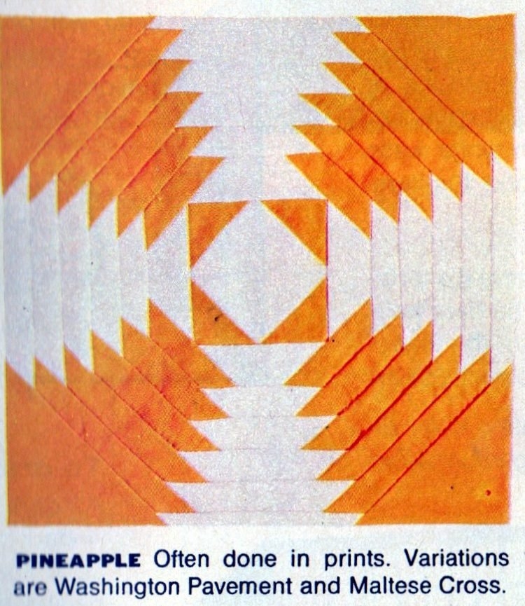 American heritage Pieced patchwork quilts from 1972 (6)