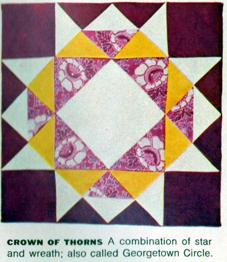 American heritage Pieced patchwork quilts from 1972 (7)