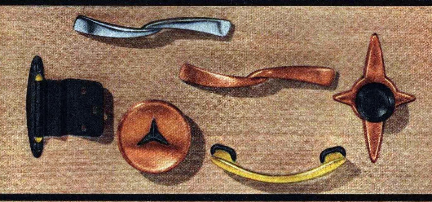 Amerock Contemporary Vintage door drawer pulls and knobs (1962)