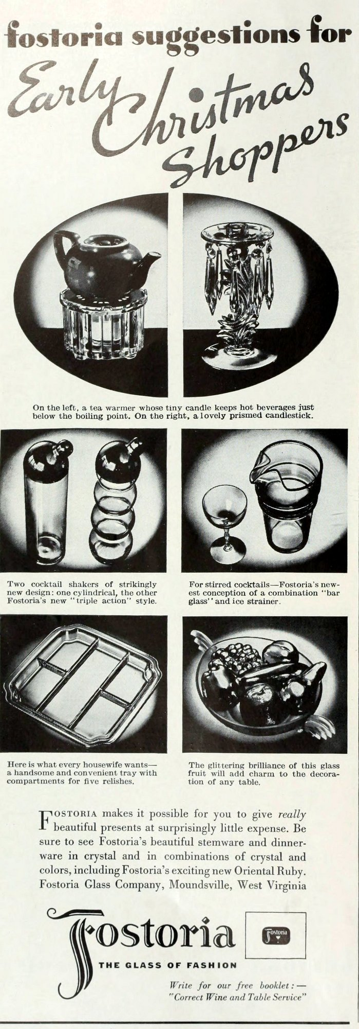 Antique Fostoria glass for gifts - 1934 (1)