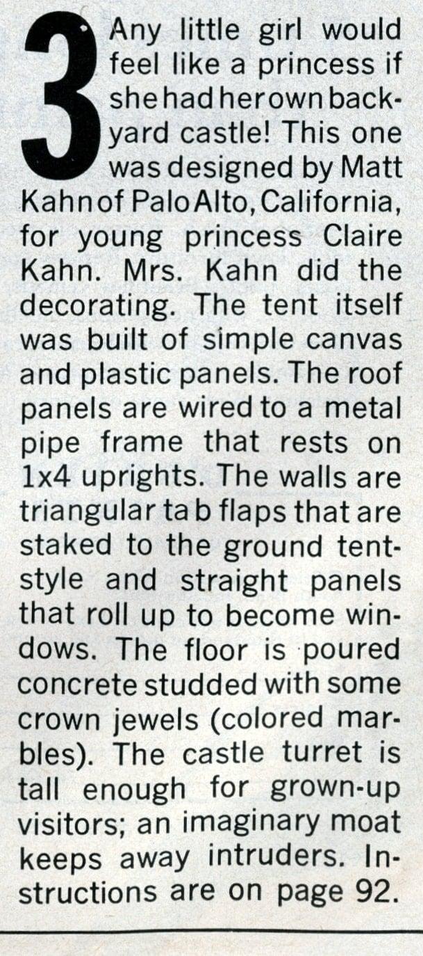 Backyard castle design 1965 (1)