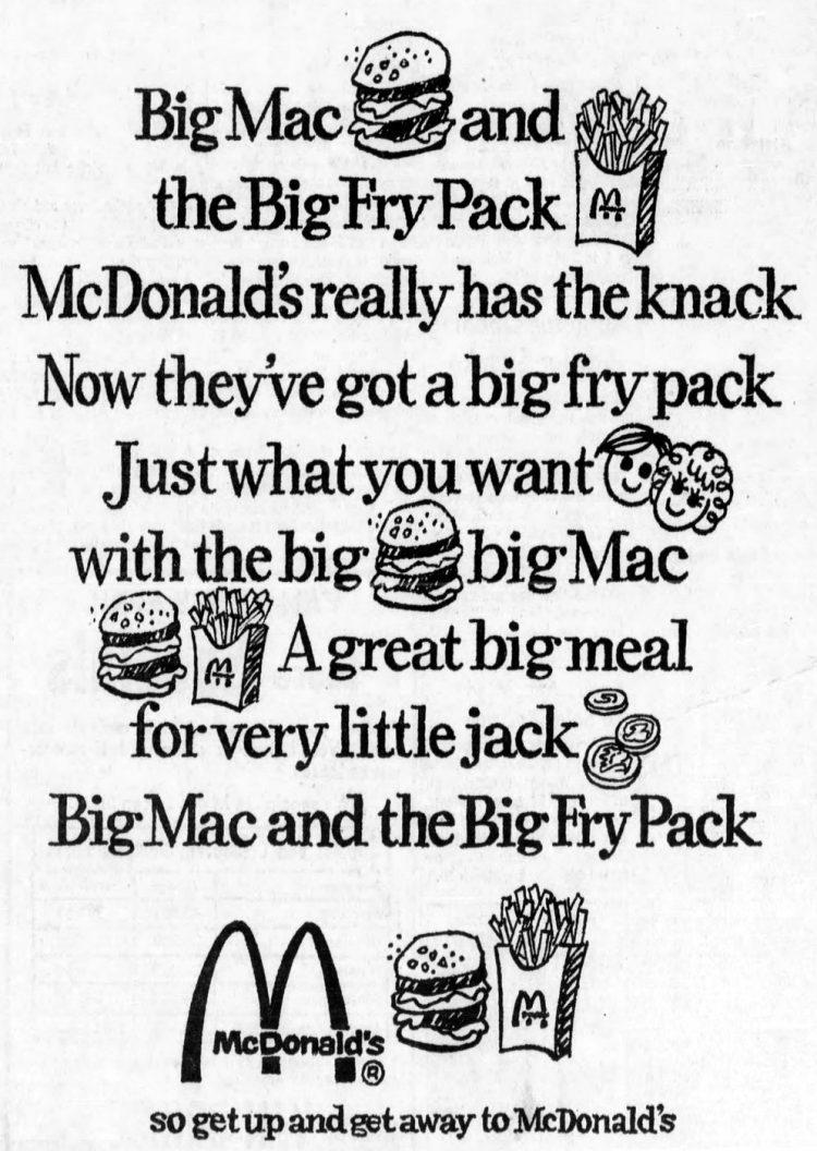 Big Mac 1971