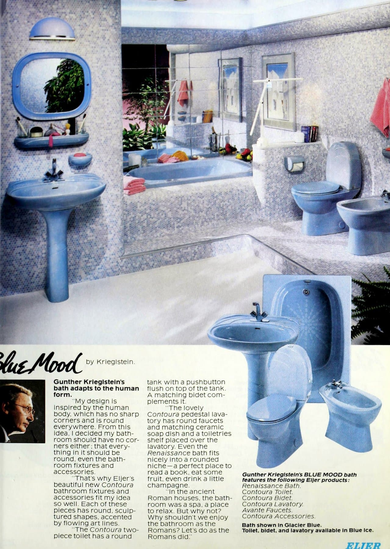 Blue Mood bathroom decor with rounded everything (1986)