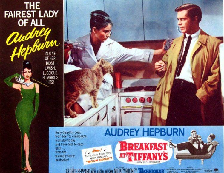 Breakfast at Tiffany's - Lobby card 3