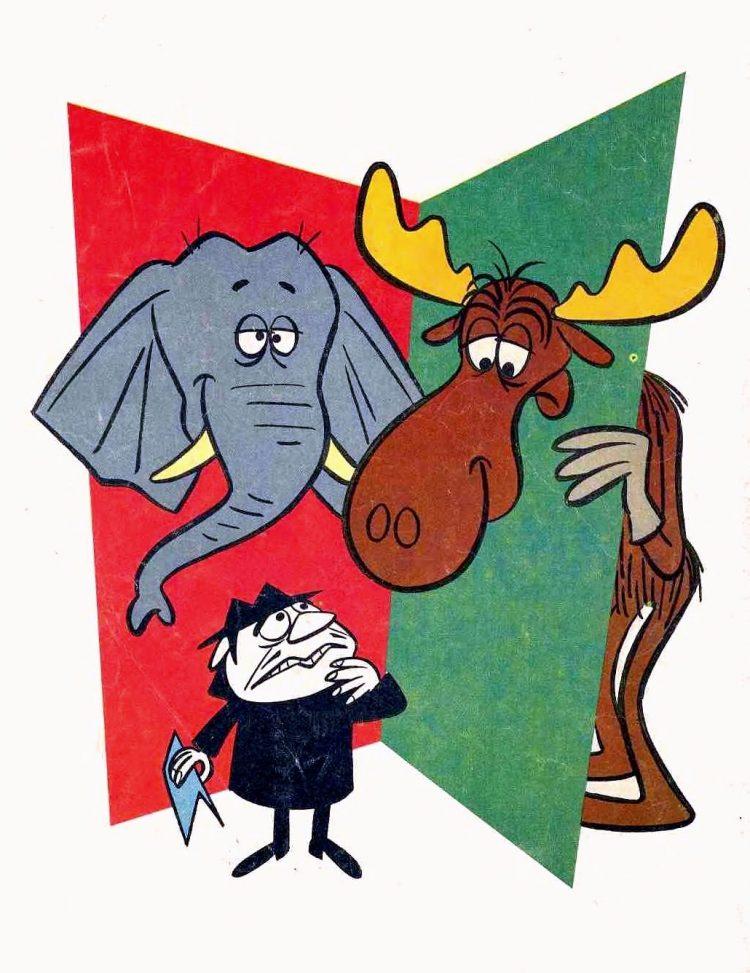 Bullwinkle cartcoon 1962
