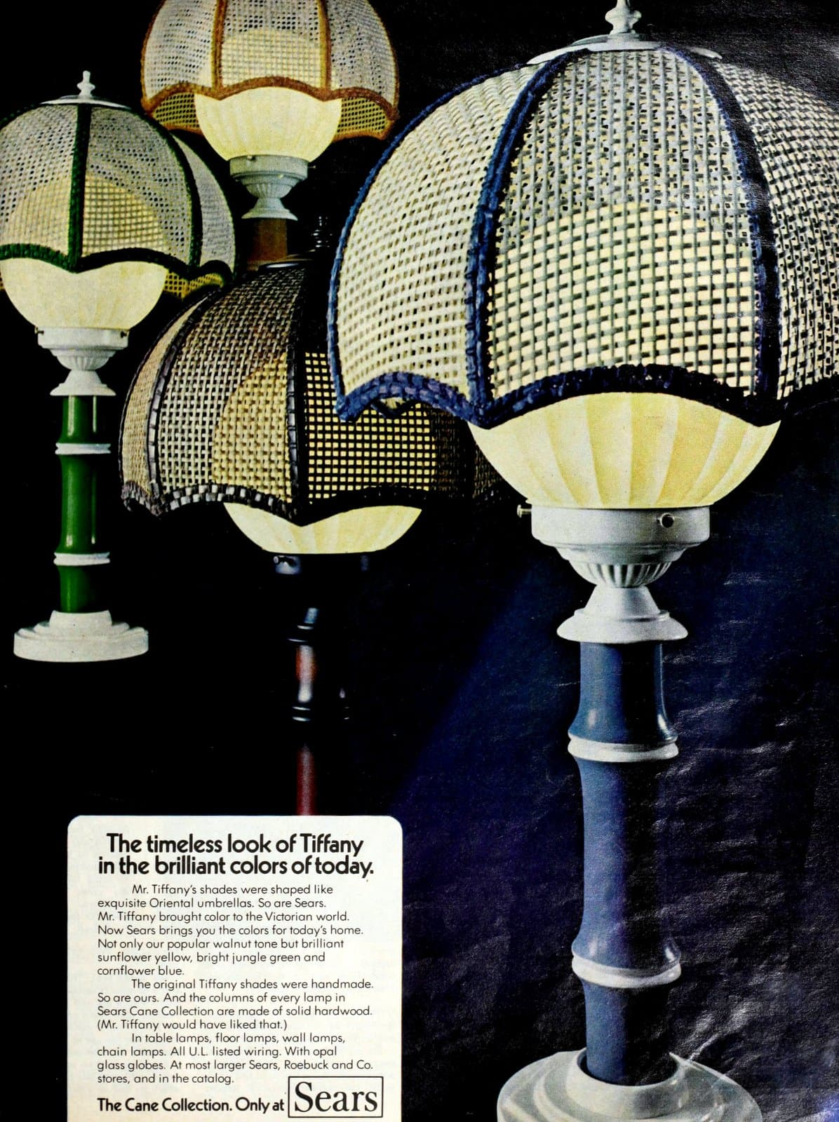 Cane lampshades on vintage 1970s Sears painted wood lamp bases (1973)