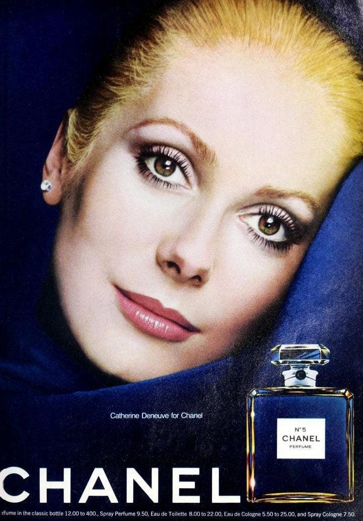 Chanel 1980 - Perfume