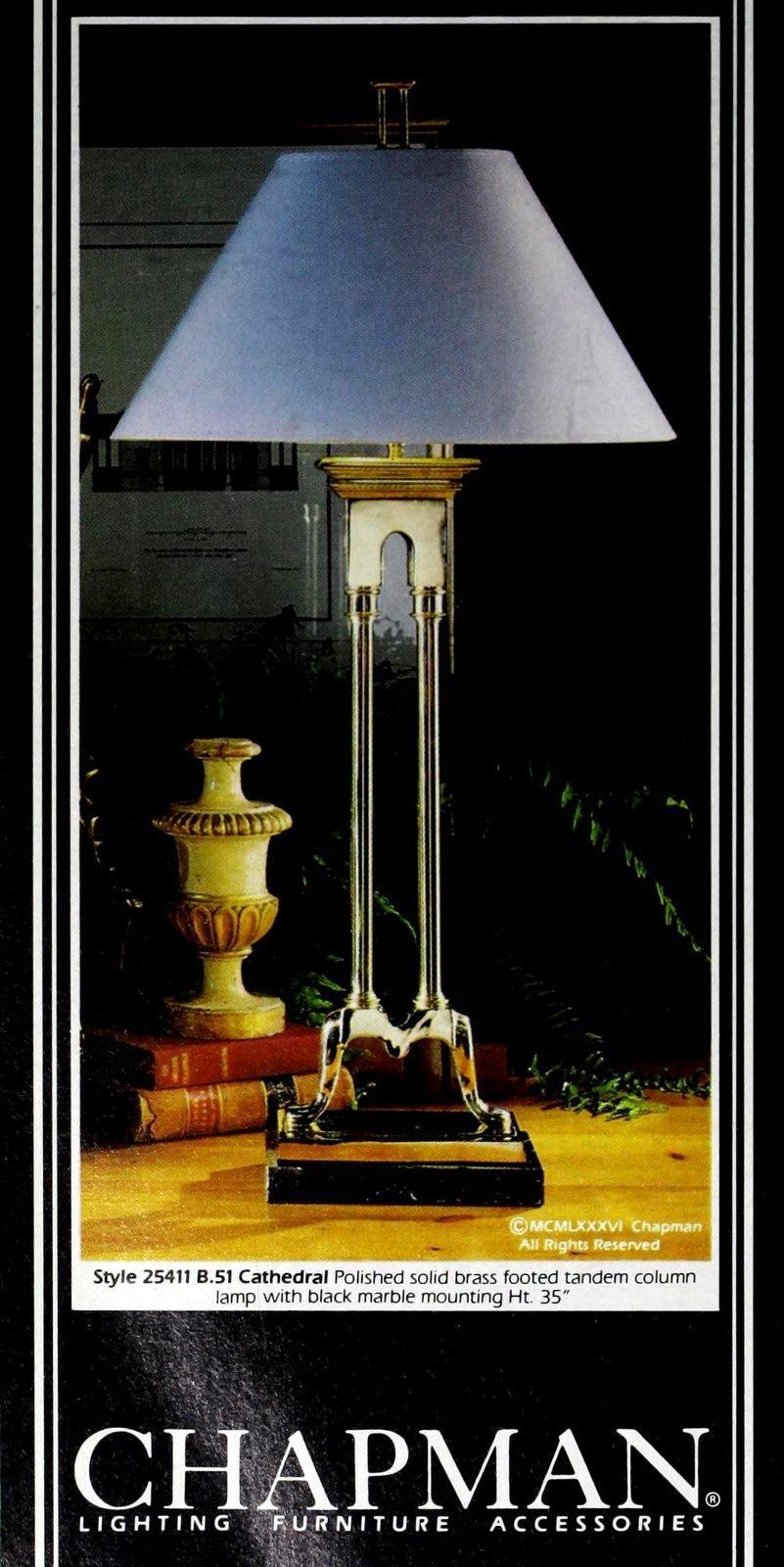Chapman Cathedral column designer table lamp (1988)