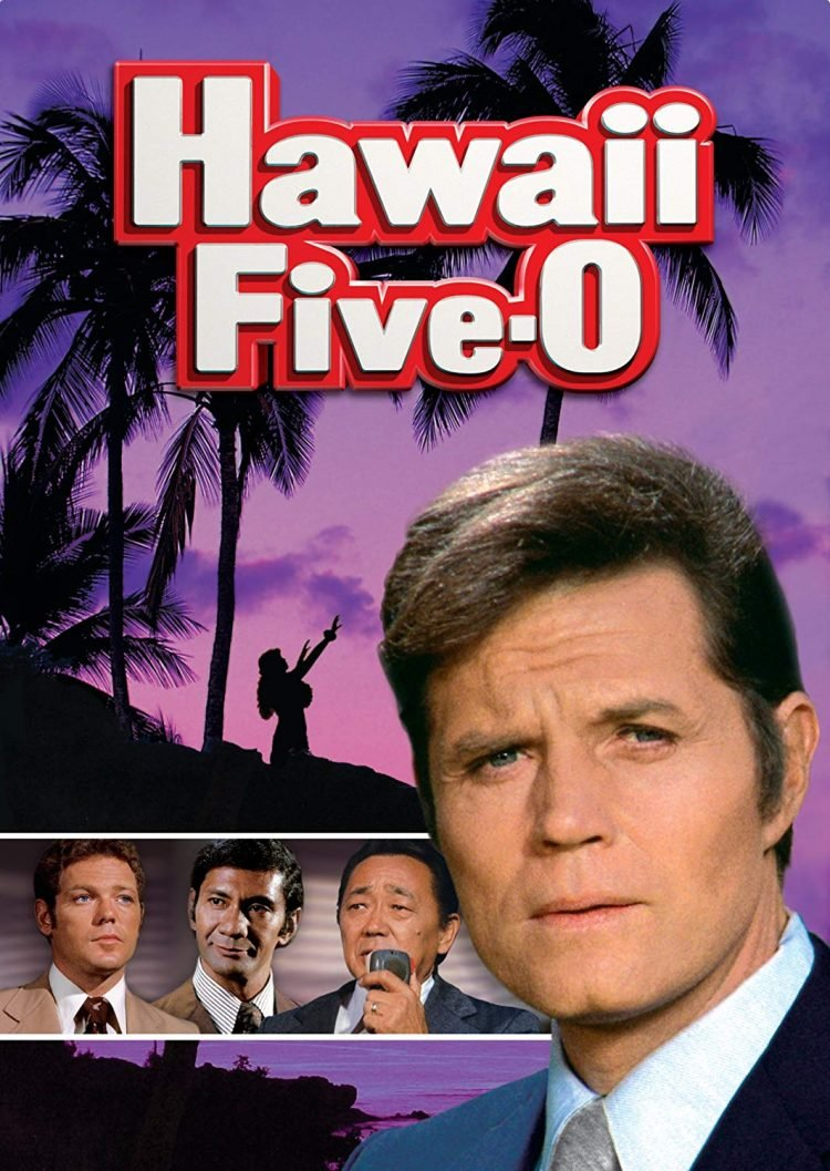 Classic vintage Hawaii Five 0 cover purple