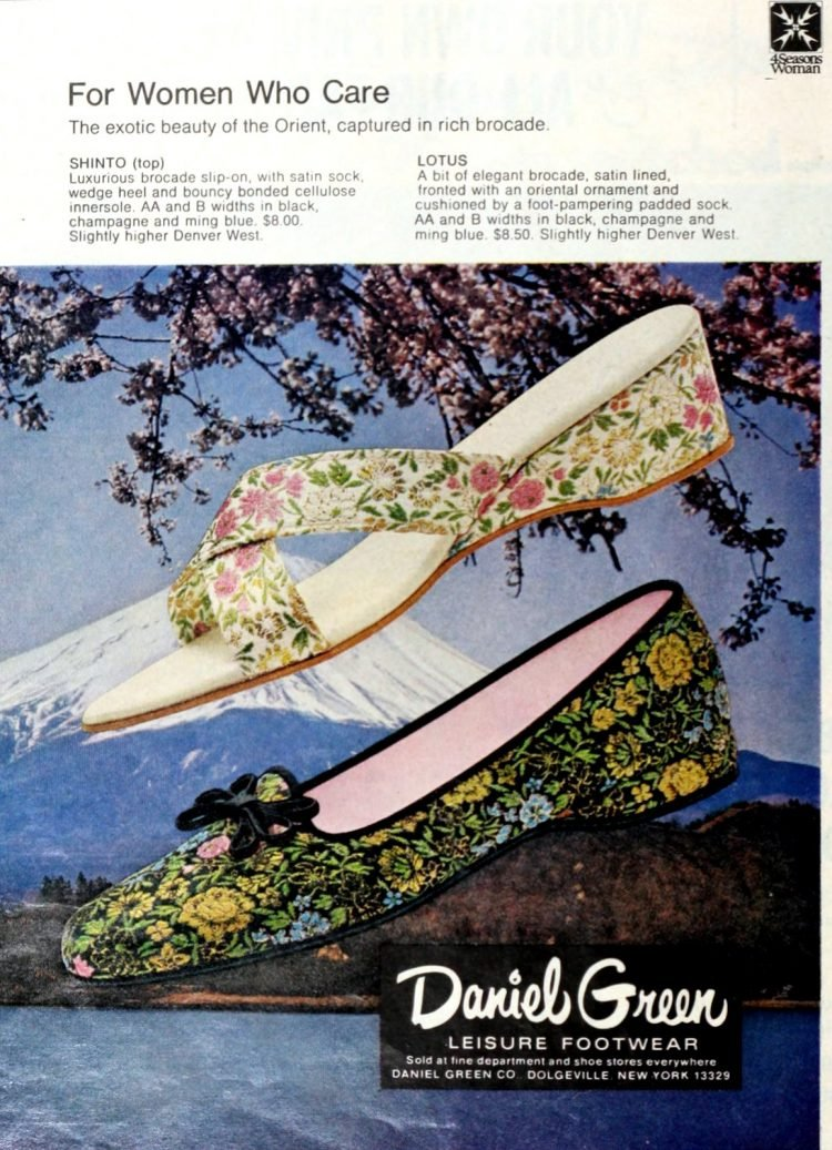Daniel Green leisure footwear from the 1960s