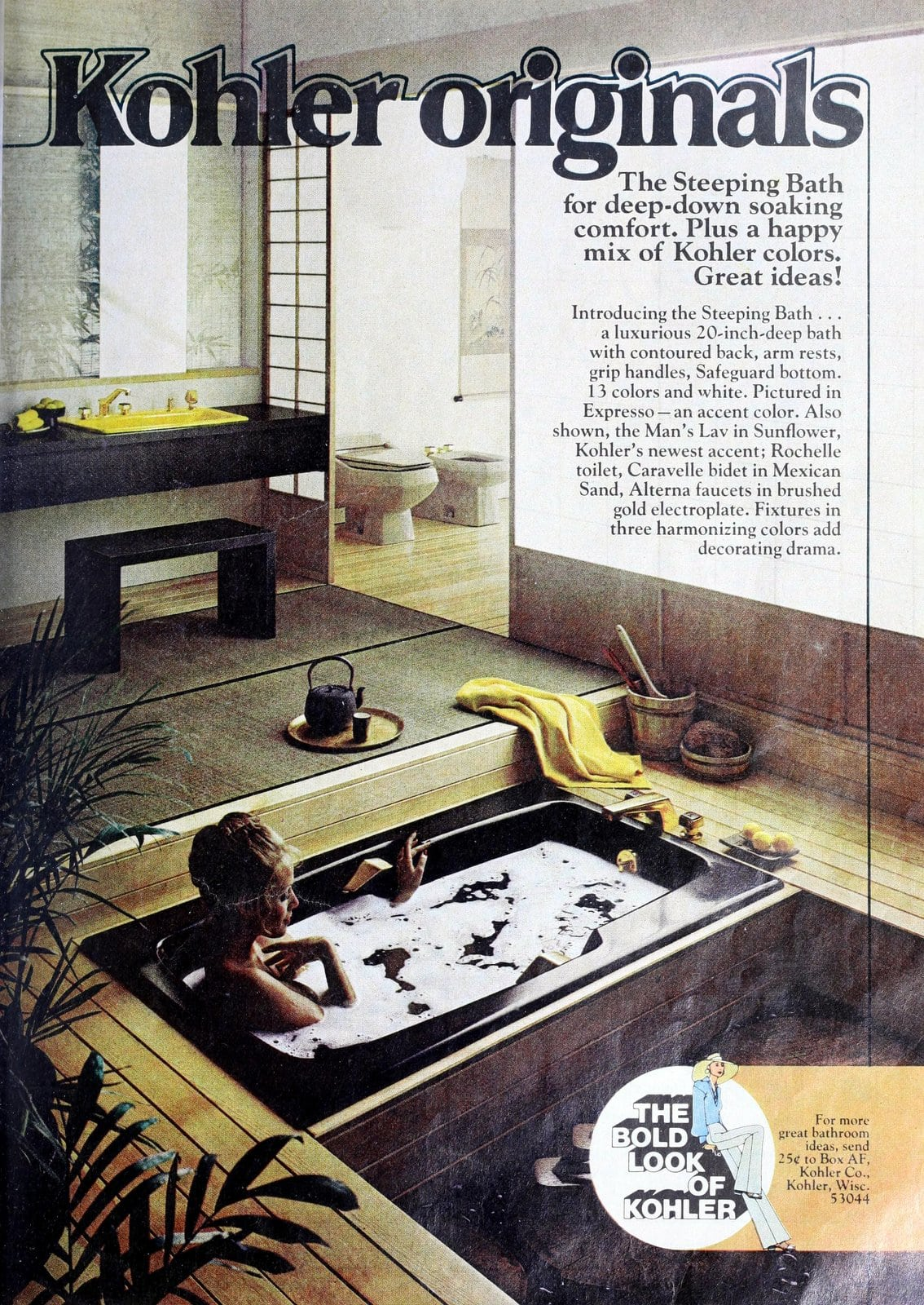 Earth-toned bathroom suite (1974)