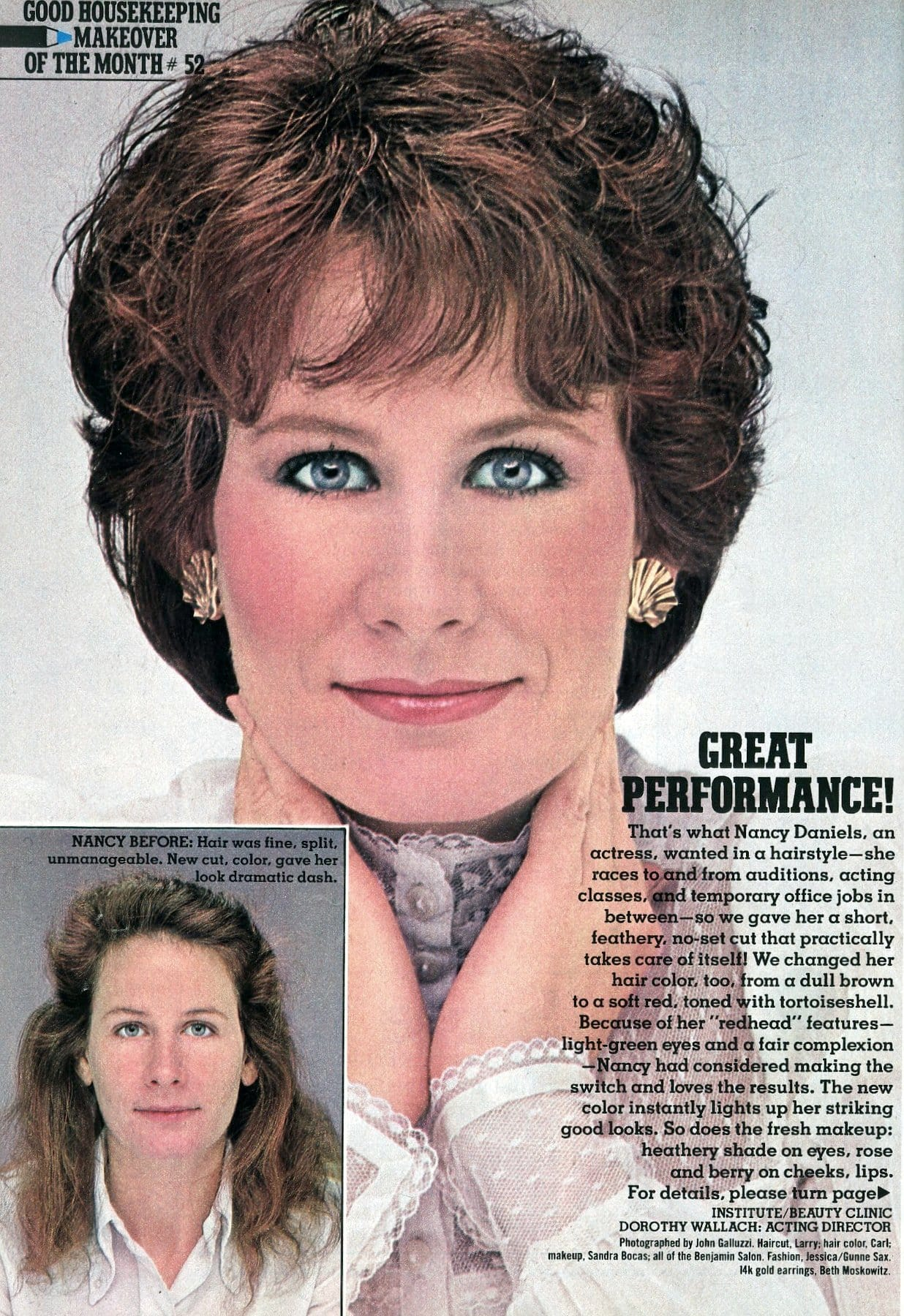Eighties beauty makeover before and after from 1982