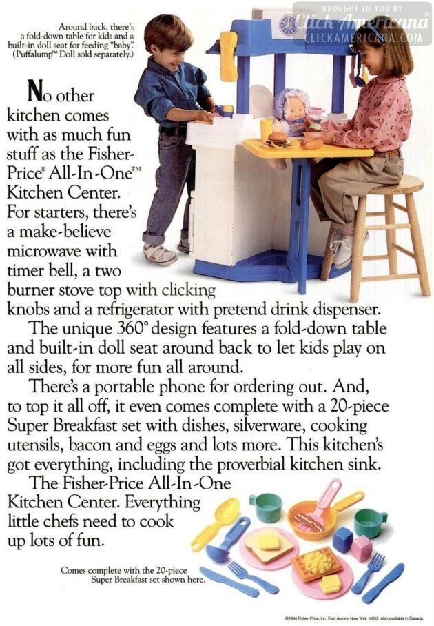 Fisher Price play kitchen from 1994 (2)