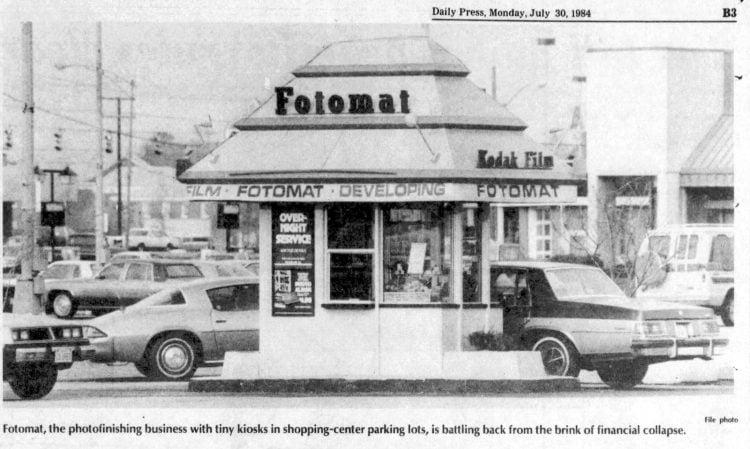 Fotomat store in 1984