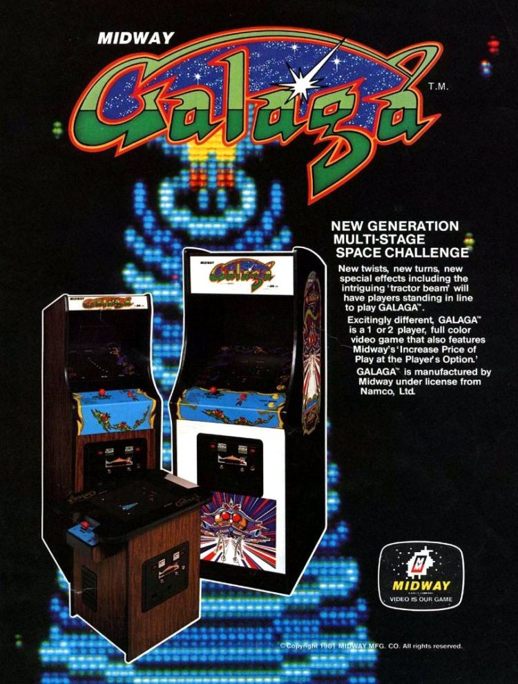 Galaga arcade game 1981