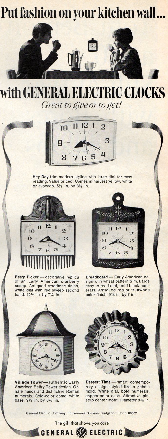 General Electric vintage clocks from 1969