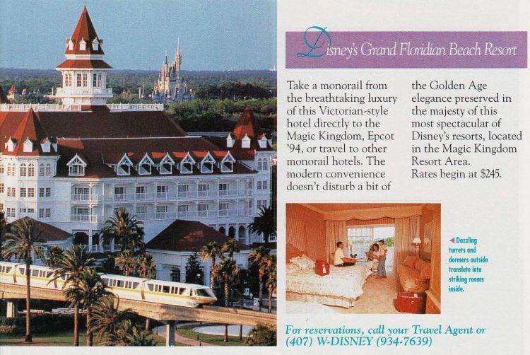 Grand Floridian Beach Resort at Disney World 1994
