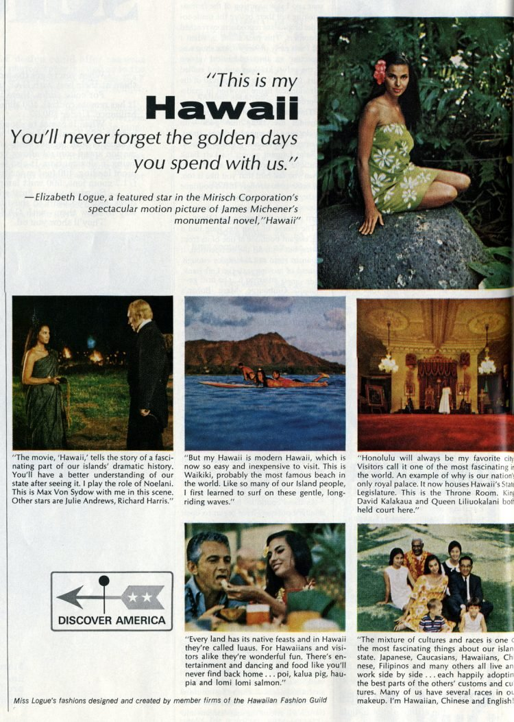Hawaii tourism in the sixties - 1967 (2)