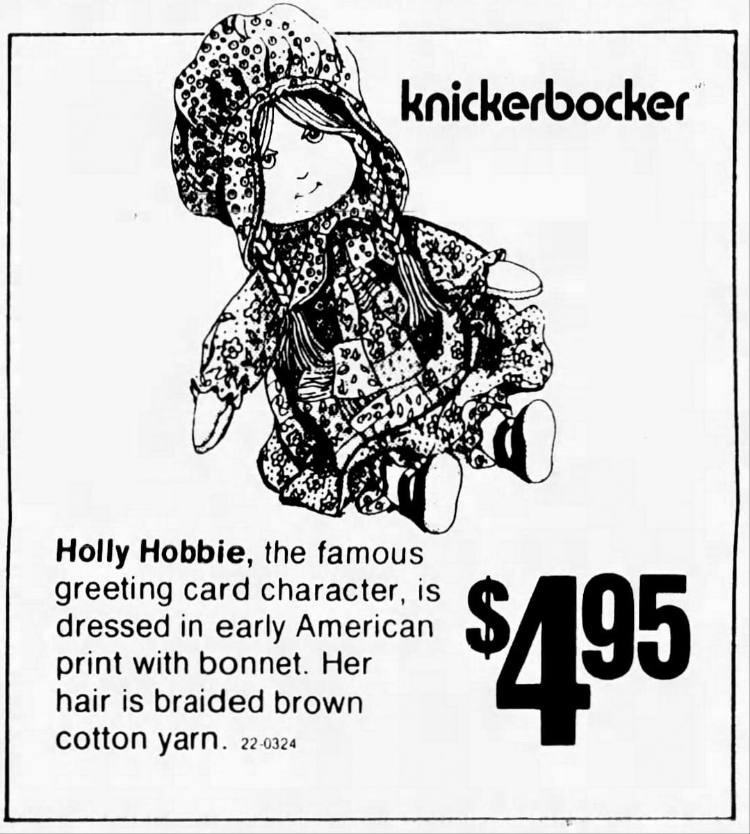 Holly Hobbie doll (1974)