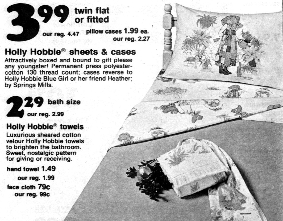 Holly Hobbie sheets, cases, and towels (1976)