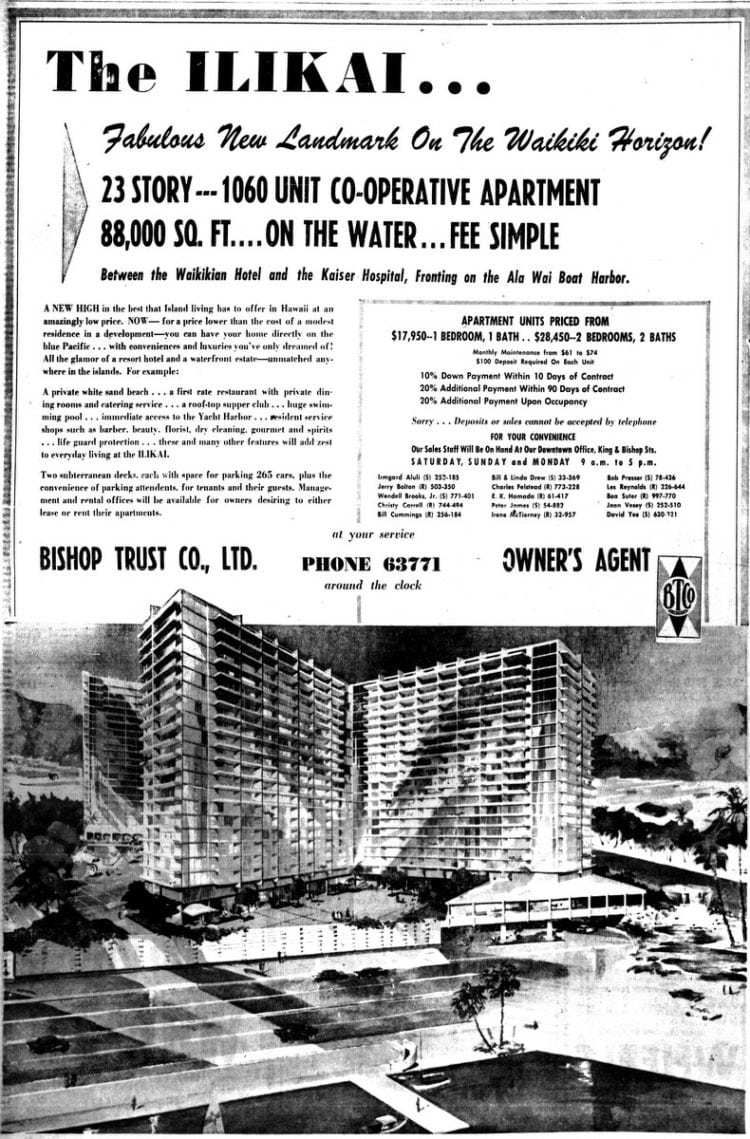 New construction: The Ilikai apartment complex in Honolulu (1960)