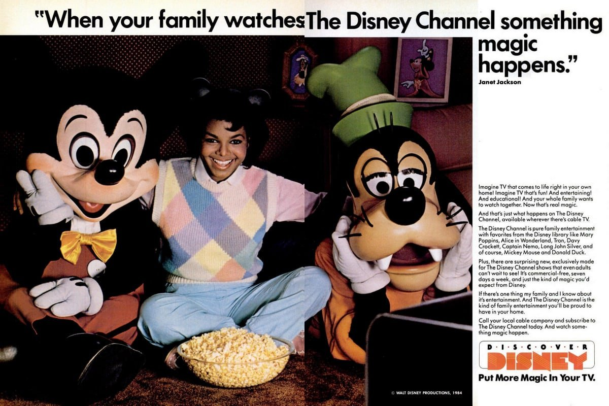 Janet Jackson for the Disney Channel (1984)
