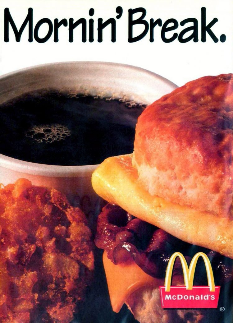 McDonald's food from the 1990s (3)