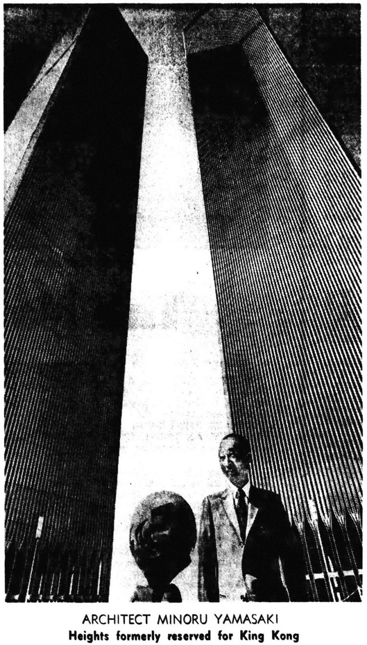 Minoru Yamasakiwith his completed buildings - World Trade Center 1973