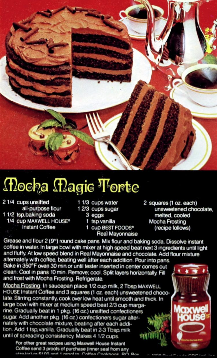 Mocha magic torte