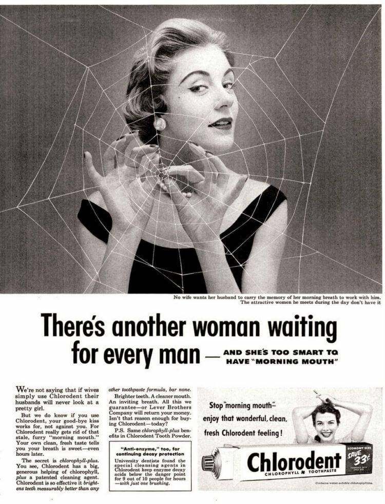 Morning breath vintage ad 1950s