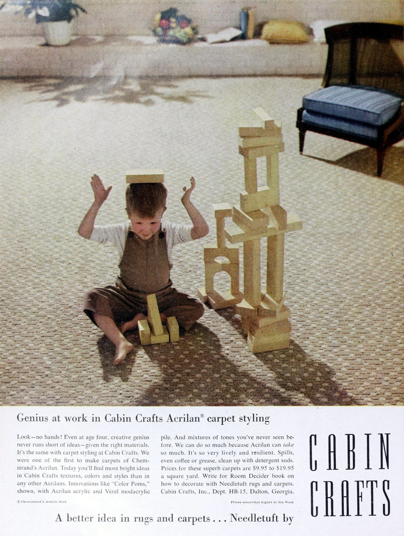 Neutral colors of vintage Cabin Craft textured wall-to-wall carpeting (1960)