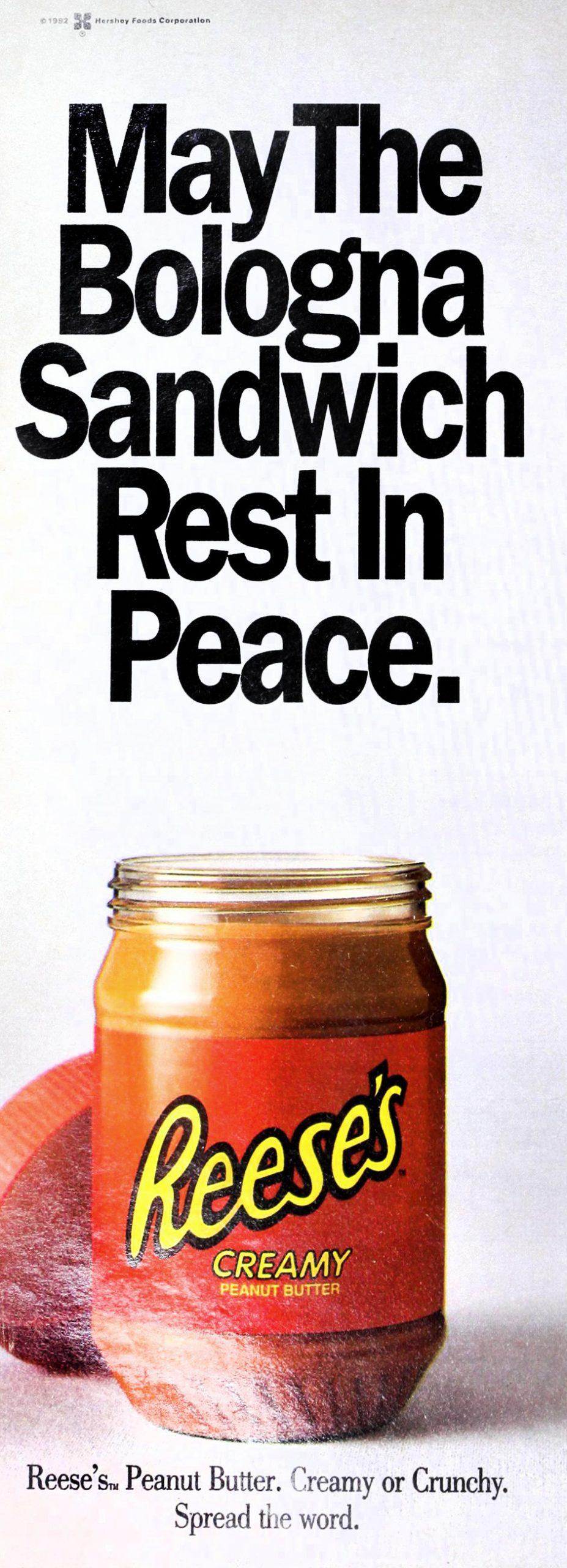 Nineties Reese's creamy peanut butter jar (1992)