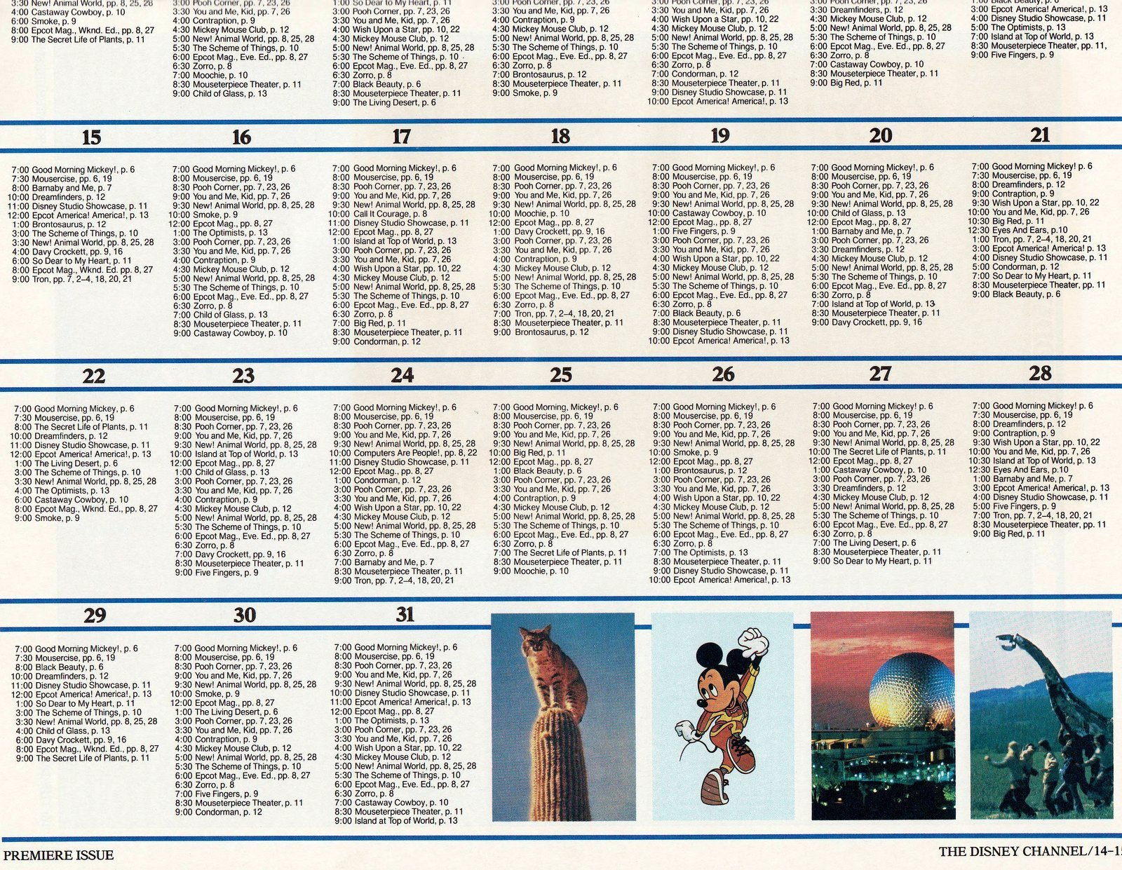 Old Disney Channel programming schedule from 1983 (1)