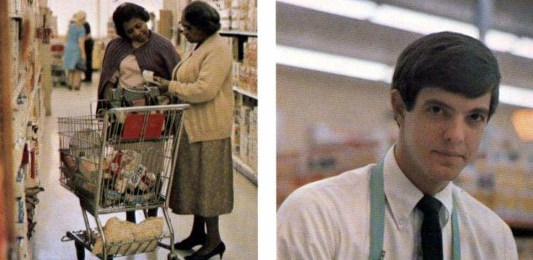 Old Safeway supermarket - 1970 - 12-002