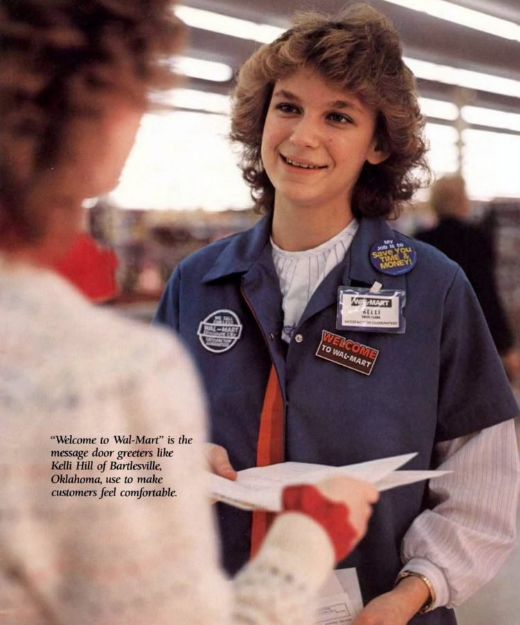 Old Wal-Mart stores in the 80s - 1984 (2)