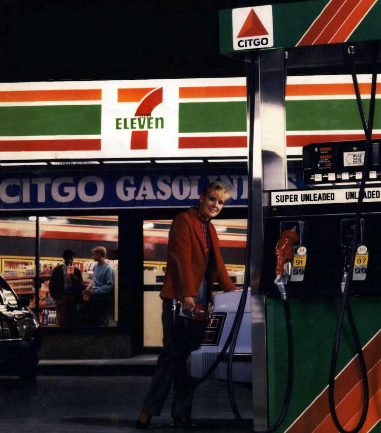 Retro 7-Eleven stores from 1985 (1)